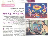 Bazar 2004-Za decu sa Kosova imamo zvezdu vodilju
