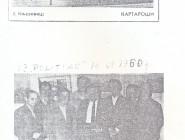 Politika 1960